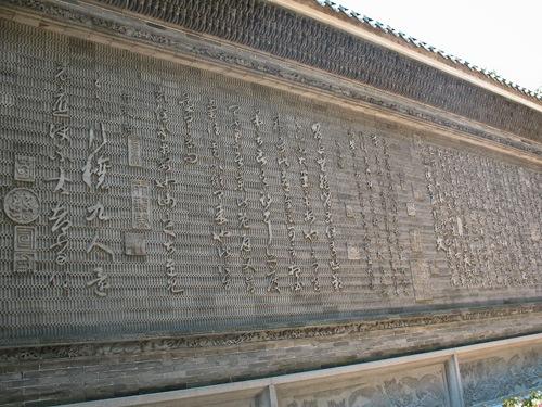 baomoyuan05
