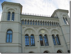 奥斯陆诺贝尔大厅